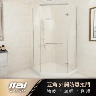 【ITAI 一太】無框五角型防爆淋浴門(皇冠5025-五角型180-200*高200CM)