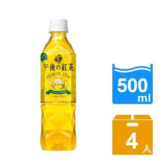 【KIRIN 麒麟】午後紅茶-檸檬紅茶500ml(4入)