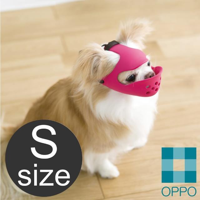 【日本 OPPO】創意呱呱寵物嘴套S-小心惡魔款桃色(適合扁臉小犬與貓咪)