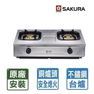 【SAKURA 櫻花】全不鏽鋼白鐵傳統安全爐(G-632K 天然瓦斯 送原廠技師到府安裝)
