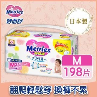 【妙而舒】妙兒褲 M(33片X6包/箱購)