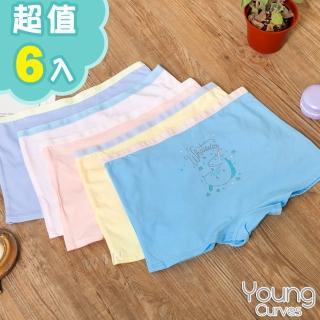 【Young Curves】女兒童柔滑吸汗平口褲-混色6件組(C2410062)