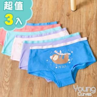 【Young Curves】女兒童絲滑速乾平口褲-混色3件組(C2410064)