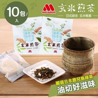 【摩斯漢堡】玄米煎茶茶包(10入/袋)