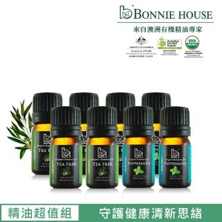 【Bonnie House】雙有機認證精油超值組 茶樹5ml*5+薄荷5ml*3