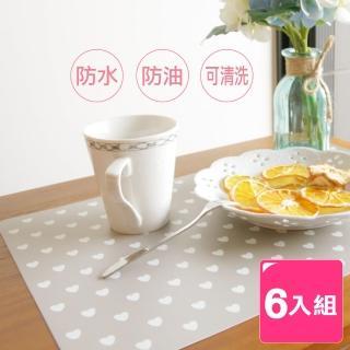 【AXIS 艾克思】歐莉亞PP防水防油愛心滿滿餐墊_6入組(保護桌面)