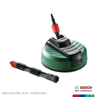 【BOSCH 博世】高壓清洗機地面清潔器