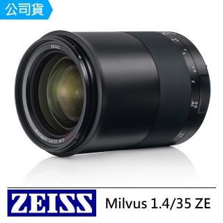 【ZEISS 蔡司】Milvus 1.4/35 ZE --公司貨(For Canon)