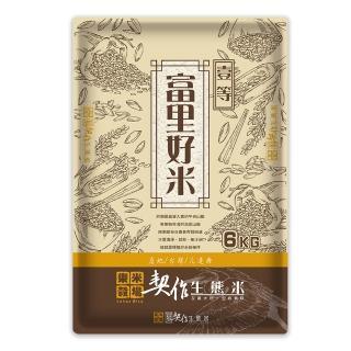 【樂米穀場】花蓮富里契作生態米6kg