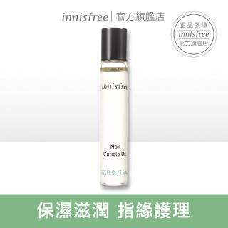 【innisfree】妝自然滋養指緣油(7ml)