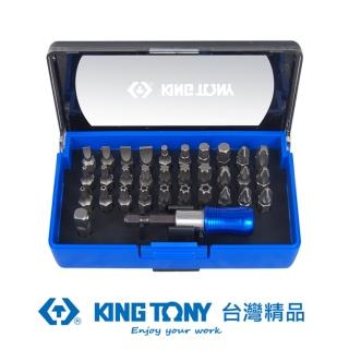 【KING TONY 金統立】KING TONY 專業級工具 32件式 起子頭組套 KT1032CQ(KT1032CQ)