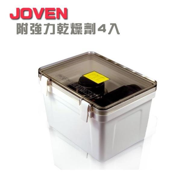 【JOVEN】MT-027AN小型防潮箱(送強力乾燥劑4入)/
