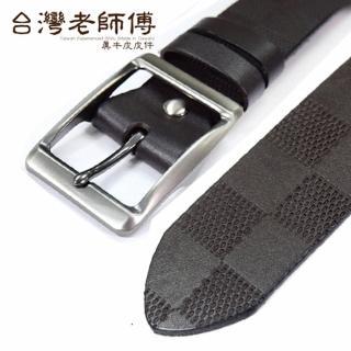 【台灣老師傅】真牛皮皮帶。54004_咖啡色手工壓印深邃浮刻格紋(買就隨機送 男性皮帶*1)