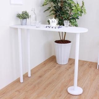 【美佳居】蛋頭形吧台桌/高腳桌/餐桌/洽談桌/吧台桌-深40x寬120x高98/公分(二色可選)