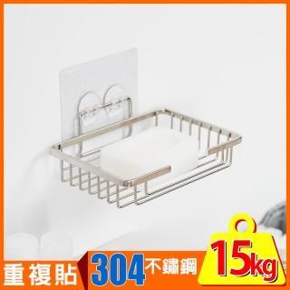 【樂活主義】第二代霧面無痕貼系列-304不鏽鋼扁鐵肥皂架/菜瓜布架/置物架