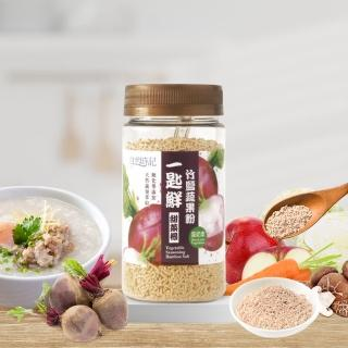 【自然時記】一匙鮮-竹鹽蔬果粉(甜菜根)120g/瓶(體貼媽媽的省時料理小幫手!)
