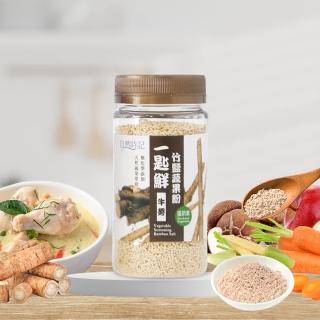 【自然時記】一匙鮮-竹鹽蔬果粉(牛蒡)120g/瓶(體貼媽媽的省時料理小幫手!)