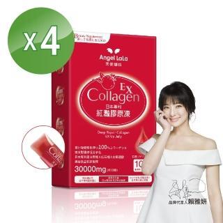 【Angel LaLa天使娜拉】EX紅灩石榴蛋白聚醣膠原凍 白藜蘆醇 楊謹華代言(10包/盒x4盒)