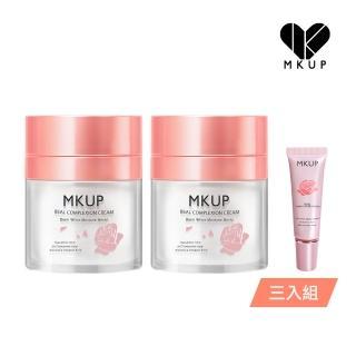 【MKUP 美咖】豪華隨身素顏霜3入組★豪華版素顏霜 50MLX2+ 隨身版素顏霜10MLX1