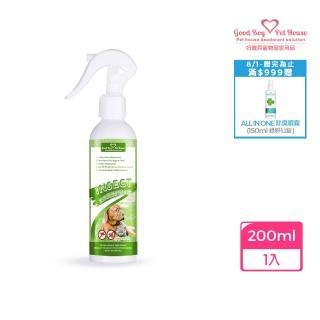 【好寶貝】GBPH好寶貝防蚊驅蚤防護噴霧 200mL(抑菌/不傷寵物/植萃無毒/不含殺蟲劑/不含DEET敵避)