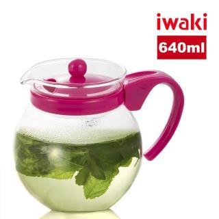 【iwaki】日本品牌耐熱玻璃沖茶器/茶壺640ml(粉色)