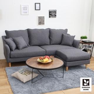 【多瓦娜】多米尼克L型沙發/三+凳