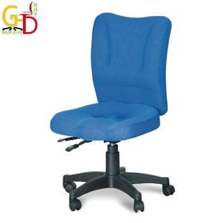 【GD綠設家】法納布  時尚低背透氣布辦公椅(三色可選+無扶手)