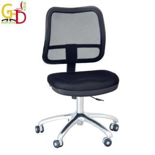 【GD綠設家】艾羅  時尚網布辦公椅(無扶手)
