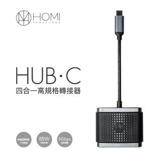 【HOMI】鋁鎂合金HUB.C -4 in 1轉接器(支援PD快充)