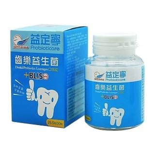 【Probioticare 益定寧】M18齒樂益生菌(牙齒保健)