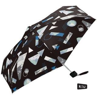 【日本KIU】輕巧摺疊抗UV晴雨傘(31133 晝夜之間)