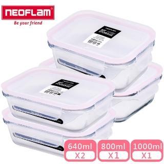 【NEOFLAM】升級版無膠條玻璃保鮮盒粉紅佳人4件組(耐熱520度)