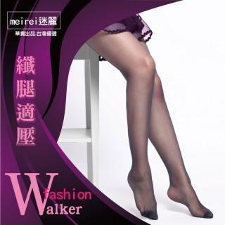【MORRIES 莫利仕】15雙入-迷麗meirei纖腿適壓全透明超彈性絲襪(透明肌.華貴出品NO.1659)