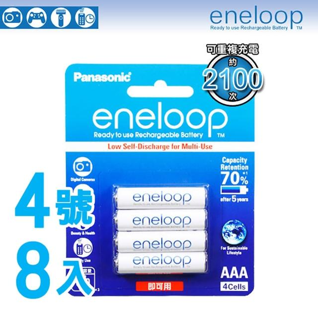【Panasonic】eneloop低自放4號鎳氫充電電池(8入)/
