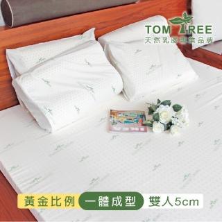 【Tom Tree】升級版斯里蘭卡5cm天然乳膠床墊-雙人5尺(#天然乳膠 #雙面護膜 #一體成型 #乳膠床墊)