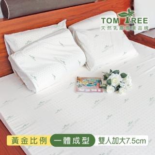 【Tom Tree】升級版斯里蘭卡7.5cm天然乳膠床墊-雙人加大6尺(天然乳膠 雙面護膜 一體成型 乳膠床墊)