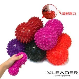 【Leader X】加強版穴位紓壓刺蝟花生按摩球 筋膜球