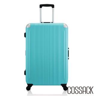 【COSSACK】SPIRIT 2風度- 27吋PC鋁框行李箱(兩色可選)