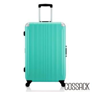 【COSSACK】SPIRIT 2風度- 29吋PC鋁框行李箱(兩色可選)