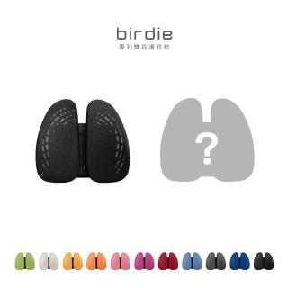 【Birdie】德國專利雙背護脊墊/辦公坐椅護腰墊/汽車靠墊(2入組)