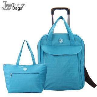 JW日韓熱銷旅行拉桿袋兩件組