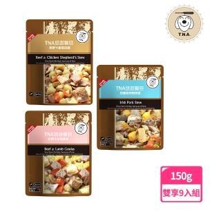 【T.N.A. 悠遊系列】悠遊餐包 雙享煲全系列 3種共9入(寵物鮮食)