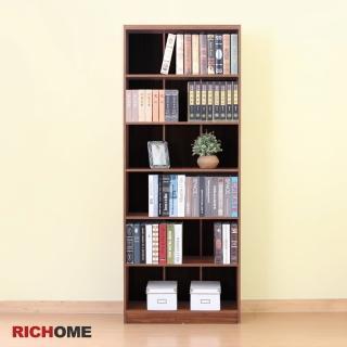 【RICHOME】貝莉6格大書櫃/收納櫃/置物櫃/展示櫃/櫥櫃(可當收藏展示櫃)