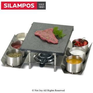 【葡萄牙SILAMPOS】火山岩石石板石頭烤盤組(含6碗)