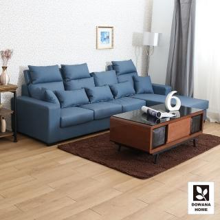 【多瓦娜】布隆迪貓抓皮L型沙發
