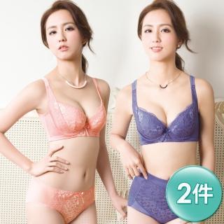【Swear 思薇爾】柔挺美學系列B-G罩蕾絲背心式塑身內衣2件組(隨機出貨)