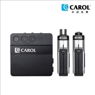 【CAROL】輕巧掌上型2.4G數位無線麥克風系統(DW-26C+D-支援電容式、動圈式麥克風 - 街頭表演適用)