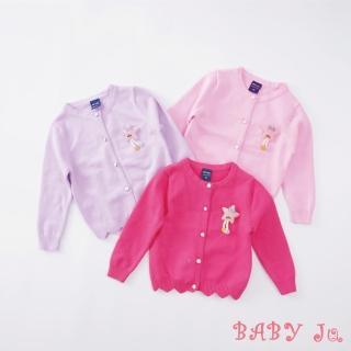 【BABY Ju 寶貝啾】糖果色星星純棉針織外套(桃紅色 / 淺紫色 / 粉色)