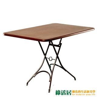 【綠活居】溫比   時尚3尺咖啡色長方形休閒桌/折合桌