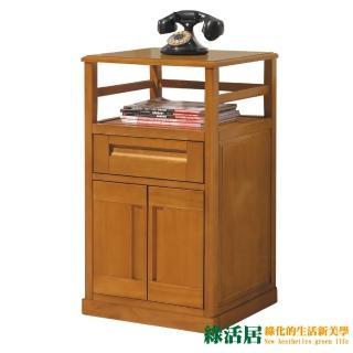 【綠活居】麥柏莉  時尚1.6尺實木二門玄關櫃/收納架